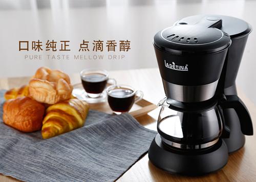 咖啡设备用品—美式咖啡机