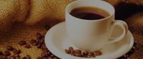 威海咖啡设备用品