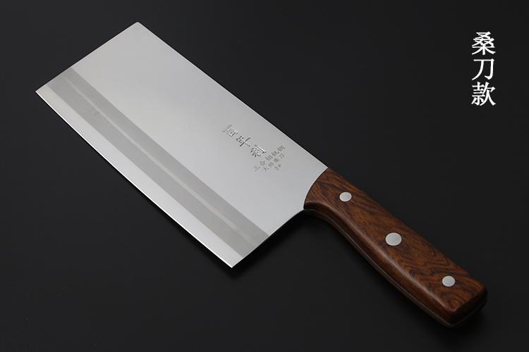 百年利桑刀