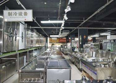 商用厨房制冷设备
