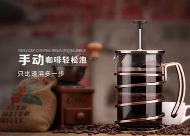 咖啡设备用品—法压壶