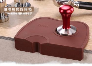 亚米咖啡粉压垫