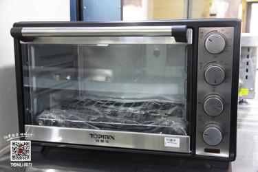 特美仕烤箱
