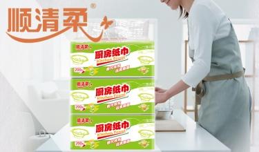 顺清柔厨房用纸