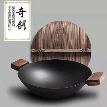 奇剑铸铁锅